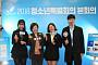 진선미 장관, 지역사회 청소년 통합지원체계 점검 나선다
