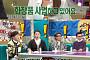 """'라디오스타' 홍진영 파운데이션, 시작은 술 먹는 방송? """"면세점-홈쇼핑 완판"""""""