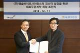 NH투자증권, 엔솔바이오사이언스 상장 대표주관 계약 체결