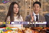 """'조윤희 폭풍뒷담화' 이동건 """"억울하다""""…이것도 미화?"""