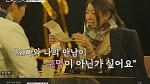 [비즈시청률]'연애의 맛' 서수연♥이필모, 사랑 확인...4.751%