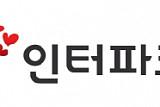 """인터파크, 작년 영업익 73.2%↓ """"여행ㆍENT 사업 부진..효율성 개선에 주력"""""""