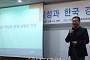 """김현욱 KDI 실장 """"반도체값 하락 1~2년은 위협요인 아니다"""""""