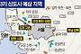 '3기 신도시' 이르면 내주 발표…광명·시흥·하남·고양·김포 등 거론