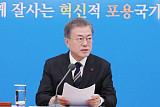 """문 대통령 """"최저임금ㆍ노동시간 단축 필요땐 보완"""""""