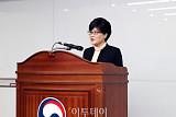 김진숙 행정중심복합도시건설청장 취임…
