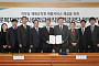 근로복지공단, 사립학교 재해교직원 재활·직무복귀 지원