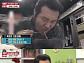 [비즈시청률]'냉장고를 부탁해' 김보성, 매운맛 고수...2.686%