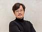 """우민호 감독 """"'내부자들' 흥행은 기이한 현상...'마약왕' 목표는 손익분기점"""""""