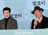"""'말모이' 유해진 """"윤계상과 '드립 커피' 같은 사이"""""""