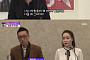 """'한밤' 낸시랭, 왕진진과 이혼 후 첫 심경 """"그런 사람인 줄 정말 몰랐다"""""""