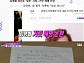 """김영희 모친 '빚투' 제보자, 김영희 母와 나눈 문자 공개 """"나랑 우리 딸은 멘붕"""""""