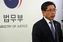 법무부, '상가건물 임대차보호법 시행령' 개정안 입법예고…보증금 상한액↑