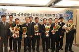 디에이테크놀로지, 2018 생산성혁신 파트너십 '산자부 장관상' 수상