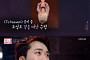 """조성모, 데뷔곡 '투 헤븐'은 죽은 형을 위한 곡 """"자폐증 앓던 형 뺑소니 당해"""""""