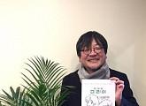 """호소다 마모루 감독 """"'미래의 미라이', 내 가족 모델로 만든 작품"""""""