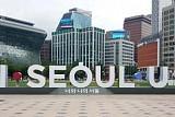 서울시, 도시재생기업 25개 육성…최대 2억8500만 원 초기 자금 지원