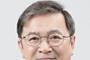 [프로필] 문동준 한국석유화학협회장