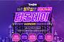"""""""삼성 55인치TV 49만9000원"""" 티몬, 올해 첫 '티몬데이' 파격가 상품 판매"""