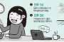 [다시 뛰는 대한민국  'GREAT Korea'] 혼밥·혼술·혼영… 나홀로족, 소비공식을 바꾸다