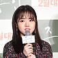 [BZ포토] '증인' 김향기, 자폐 소녀 '지우' 연기해요