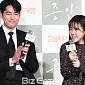[BZ포토] 김향기, '지난해 너무 많은 사랑받아서 ...