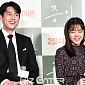 [BZ포토] 정우성-김향기, 미소가 닮은 따스한 케미
