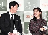 """'증인' 정우성 """"김향기와 17년 전부터 알던 사이"""""""