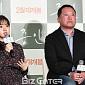 [BZ포토] '증인' 김향기, '지우' 잘 표현하기 위해...