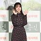 [BZ포토] 김향기, '예쁘다'