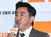 """'극한직업' 류승룡 """"'염력' 때보다 12kg 감량...7개월간 밀가루 끊었다"""""""