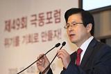 황교안 자유한국당 입당에…황교안 관련주 '한창제지', '한류에이아이센터' 주목