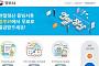 연말정산 증빙서류…15일부터 '정부24'서 무료발급