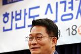 """송영길 """"신한울 3·4호기 공론화 필요""""… 靑에 반기"""