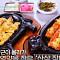 '2TV 저녁 생생정보' 그들이 반한 최강 맛집, 산삼배양근장어구이 맛집 '산삼장어구이'…위치는?