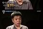 """'살림남2' 율희 父, 사위 최민환과 어색…""""혼전임신 알고 화조차 안 나"""""""