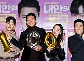 [비즈스코어] '내안의 그놈', 개봉 8일만에 100만 돌파...손익분기점 목전