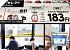 [규제 풀어 소비 살리자③] '반찬가게'로 변신한 일본 편의점...신선식품 앞세워 수익 견인