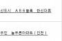 아파트투유, '인천검단신도시 AB6블록 한신더휴'·'인천 청천동 우민 늘푸른아파트' 등 청약 당첨자 발표