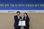 CU, 신한카드와 제휴...'무인결제 서비스 활성화' 나선다