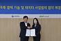 신한카드, BGF리테일과 무인 결제 사업 협력