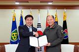 대우건설, 수도방위사령부에 기부금 3000만원 전달