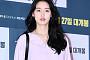 박환희, 섬유근육통 투병 고백…레이디 가가도 앓고 있는 병 '원인과 증상 무엇?'