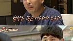'한끼줍쇼' 배우 정원규, 깜짝 등장 '양요섭-손담비-준케이' 연기 선생님