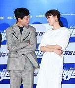 류준열, '공효진 포즈 따라하며 장난~'