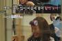 """'연애의 맛' 정영주‧김성원, 설레는 두 번째 데이트 """"벌어진 앞니도 좋아"""""""