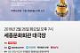 하나티켓, 오늘(18일) 오후 2시 '제6회 이데일리 문화대상' 2차 티켓 오픈…방탄소년단 등 출연