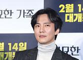 """'기묘한가족' 김남길 """"패륜아적 대사? 민걸에겐 통쾌했을 것"""""""