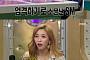 """'라디오스타' 루나, 유튜브 활동… """"SM 수익 너무 많이 가져가"""""""