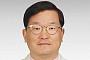 강동성심병원, 前 제일병원 임경택 교수 영입